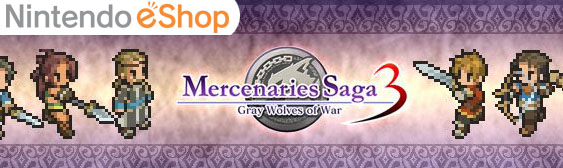 Mercenaries Saga 3(SLG)